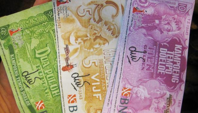 JFFF 2011 Kampoeng Tempo Doeloe