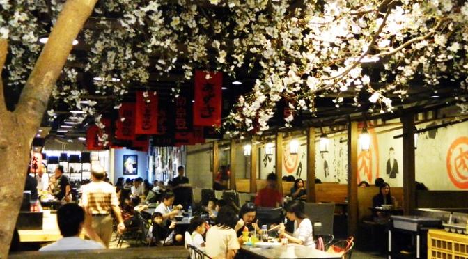Tokio Kitchen