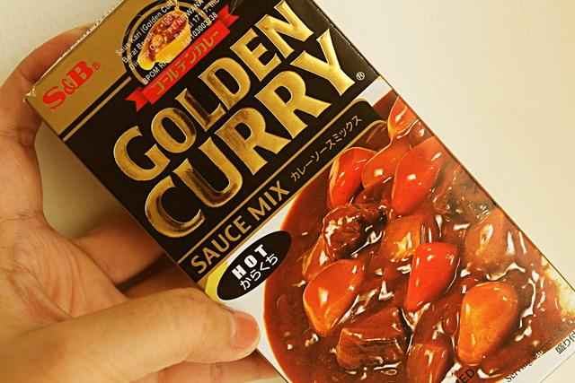 Recipe Japan Curry Rice Anakjajan Com