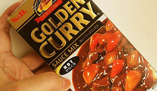 Recipe: Japan Curry Rice