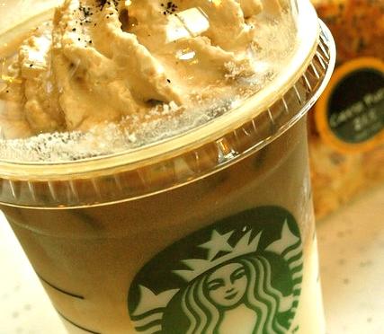 Asian Dolce Latte – Starbucks