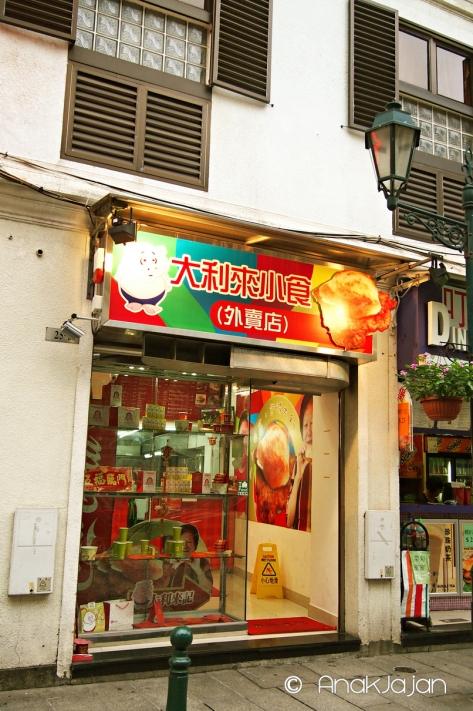 Tai Lei Loi Kei near St. Paul Ruin
