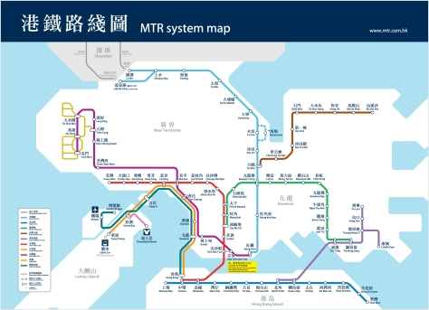 MTR Hongkong Map (Credit: www.mtr.com.hk) Click image to load larger resolution