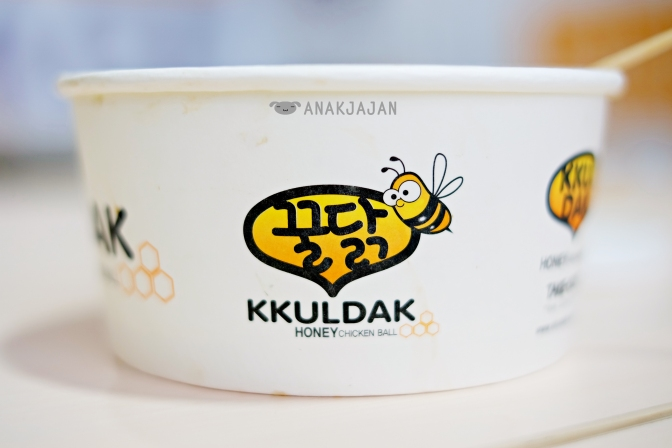 Kkuldak – Honey Chicken Ball (UPDATE)
