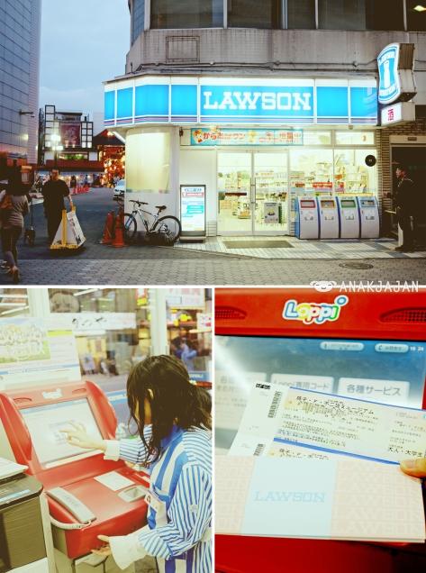 Lawson Japan - Loppi Ticket Machine