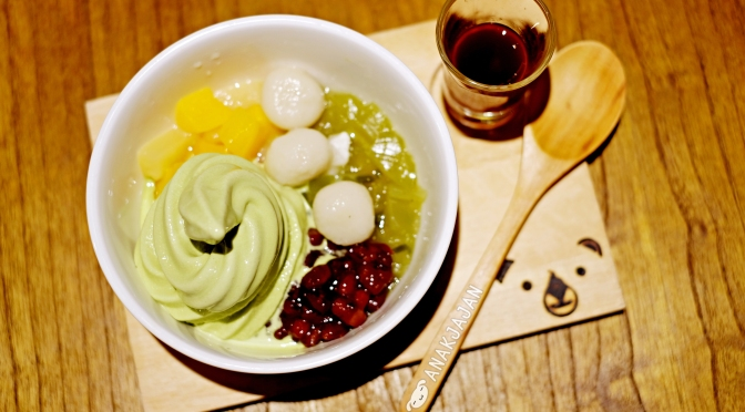SHIROKUMA Japanese Dessert Cafe – PIK Jakarta