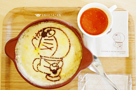 Doraemon's Rice Casserole with Tomato Soup 1.230yen