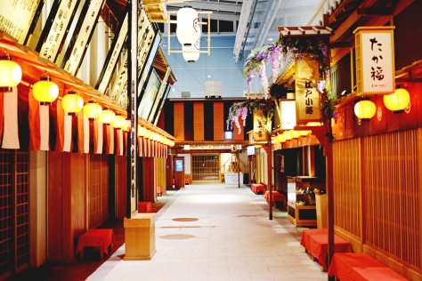 Haneda Edo Town