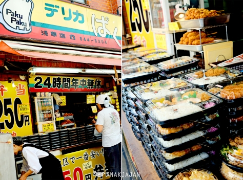 Each box of bento only 250 yen (at Asakusa)