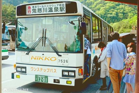 Bus at Japan