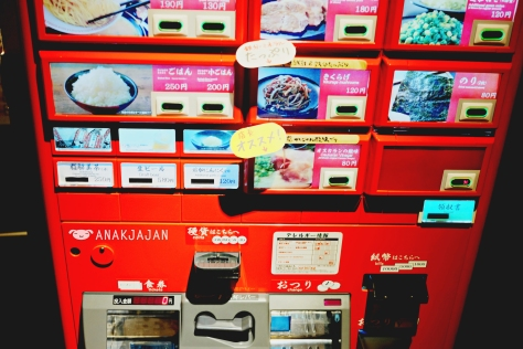 Meal Ticket Vending Machine