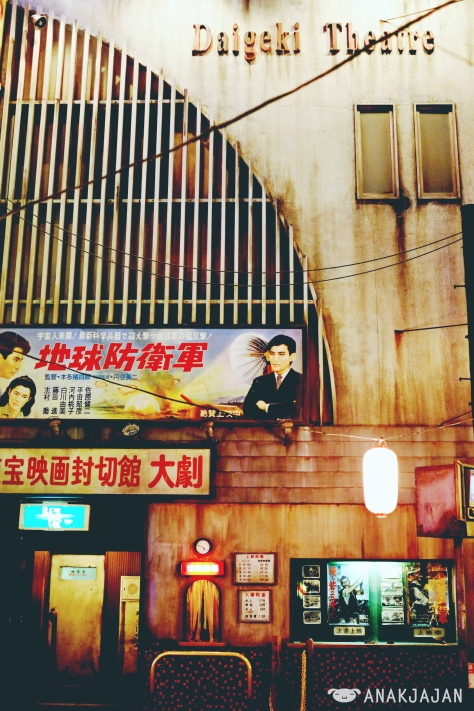 Old school movie theater