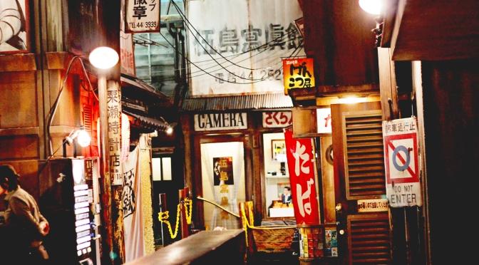 [JAPAN] Shinyokohama Ramen Museum – Yokohama