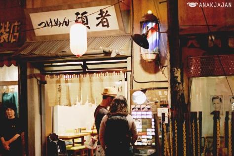 Ganja Tsukemen Shop