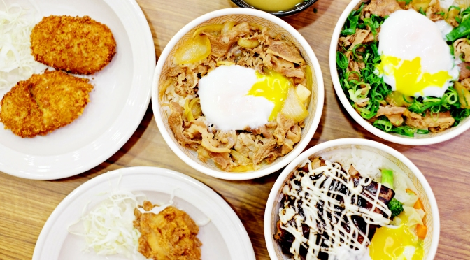 SUKIYA Japanese Gyudon Beefbowl – Jakarta
