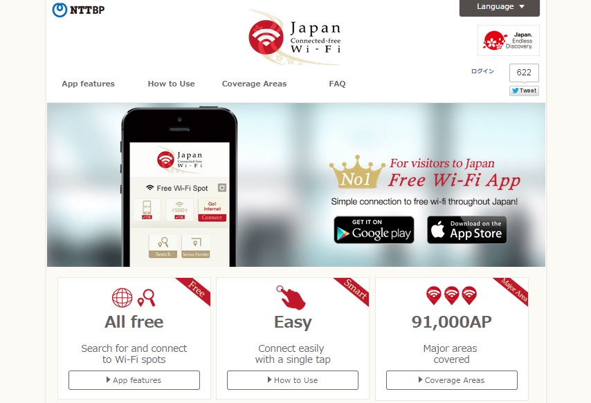 Japan Connected Free Wi-Fi | ANAKJAJAN COM