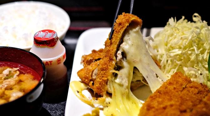 Japanese Restaurant Near Soho