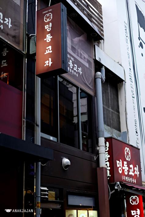 Myeongdong Kyoja (명동교자)