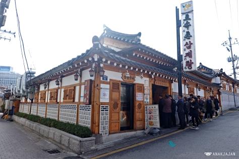 Tosokchon (토속 촌)