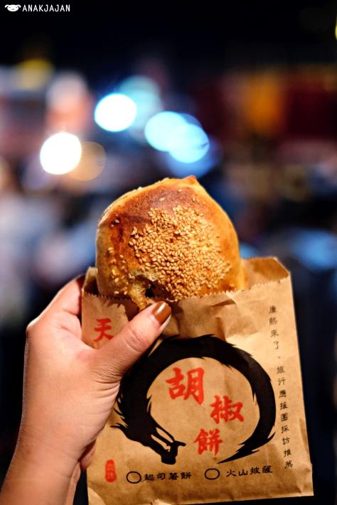 Pepper Bun or Hu Chiao Ping NT$ 40