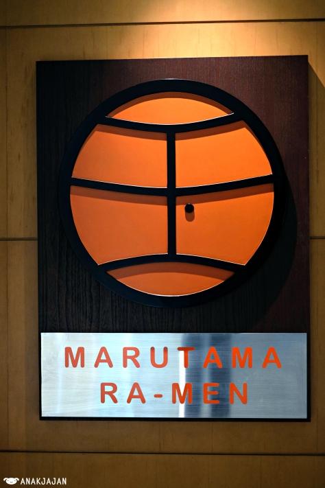 marutama new