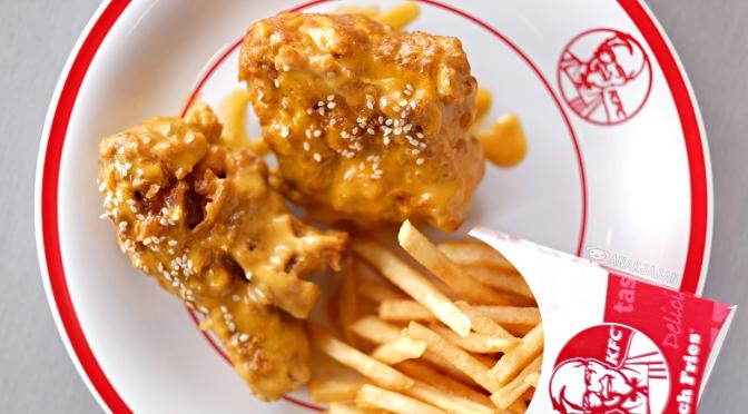 KFC HOT AND CHEESY CHICKEN