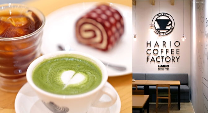 HARIO COFFEE FACTORY – AEON MALL BSD CITY, Tangerang