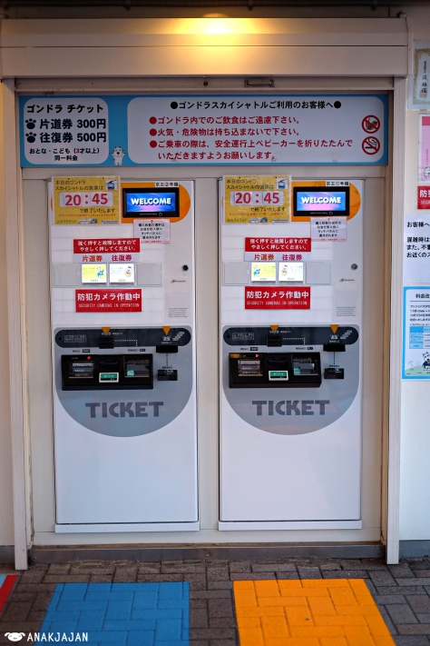 gondola ticket machine