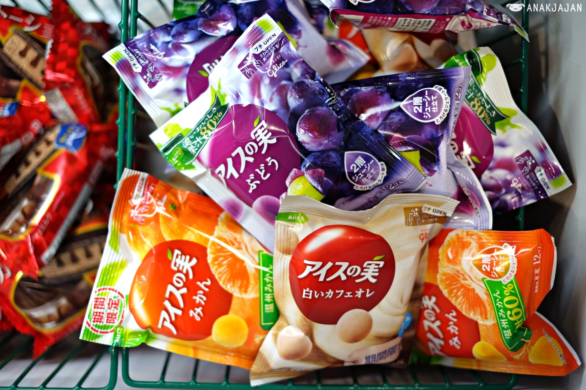 Japan Our Favorite Glico Ice Cream In Japan Anakjajan Com