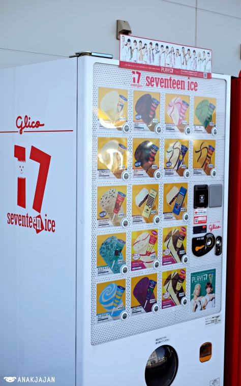 Seventeen Ice