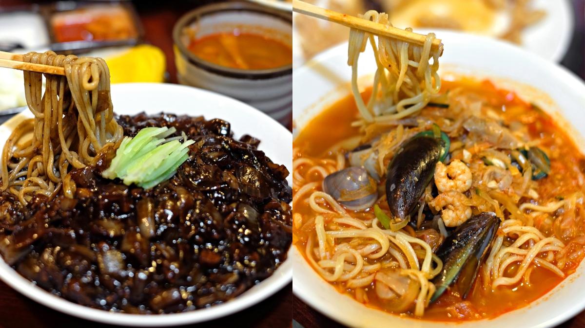 Tang Su Yuk Chinese Restaurant