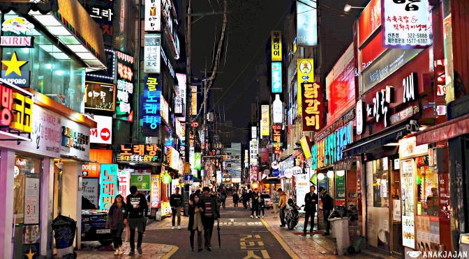 [KOREA] ITINERARY TRAVEL GUIDE – Best Places to Visit/ Go in Seoul