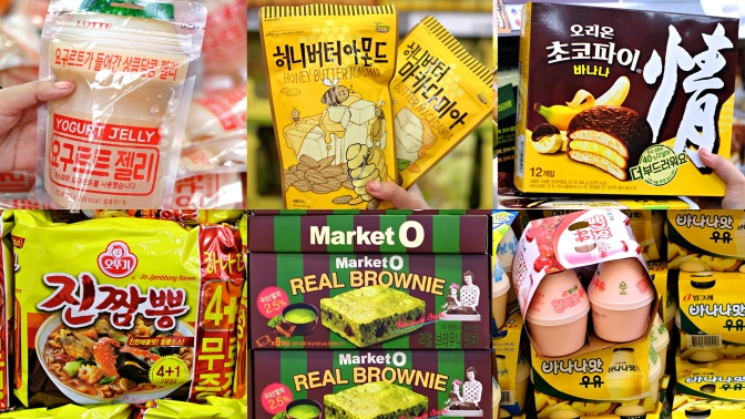 [KOREA] LOTTE MART SEOUL – Must Buy & Must Try Products