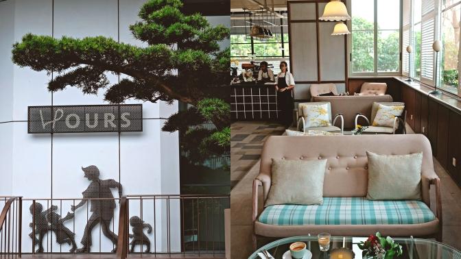 HOURS: COFFEE & MORE – KELAPA GADING, Jakarta