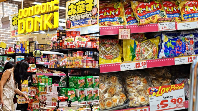 [SINGAPORE] DON DON DONKI – Orchard Central