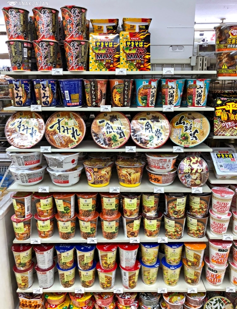 JAPAN] JAPANESE SNACKS GUIDE – Must Buy & Must Try | ANAKJAJAN COM
