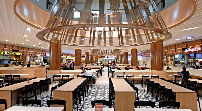 FOOD COURT PLAZA SENAYAN [New]