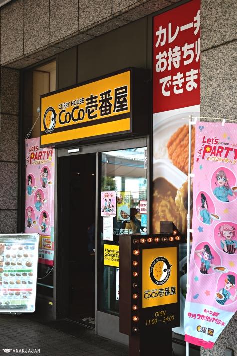 JAPAN] TOKYO EATS – What & Where to Eat | ANAKJAJAN COM