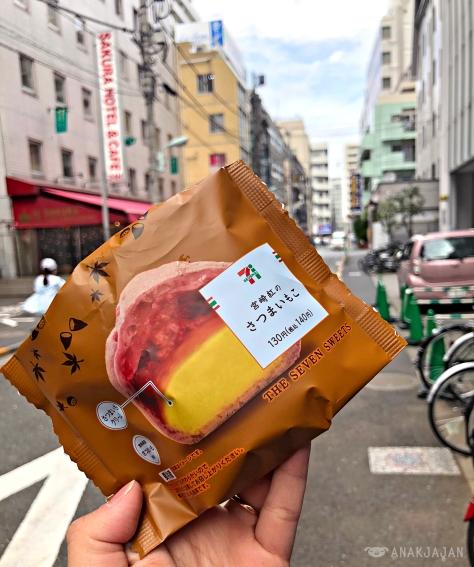 JAPAN] JAPANESE SNACKS GUIDE – Must Buy & Must Try | ANAKJAJAN COM