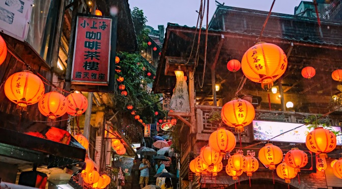 [TAIWAN] JIUFEN TRAVEL & FOOD GUIDE – Things to do & eat