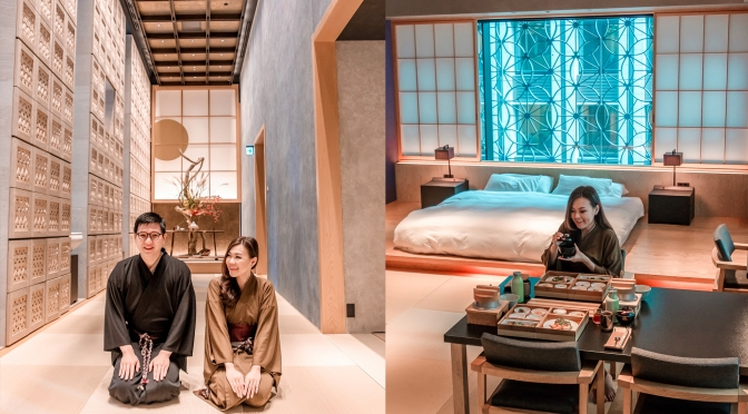 [JAPAN] HOSHINOYA TOKYO – Luxury Ryokan Experience