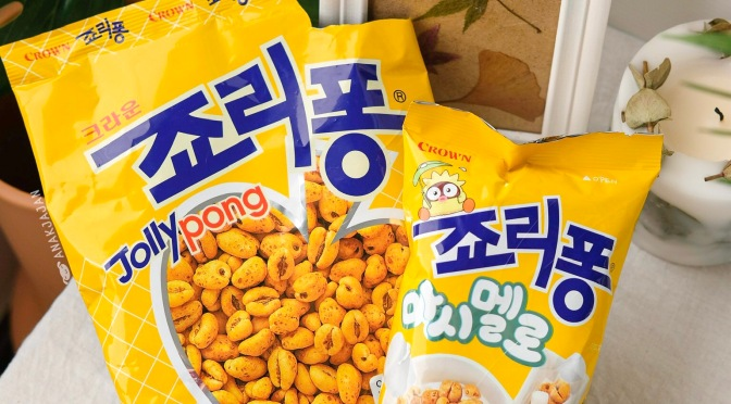 [KOREA] POPULAR KOREAN SNACKS – Must Buy & Must Try